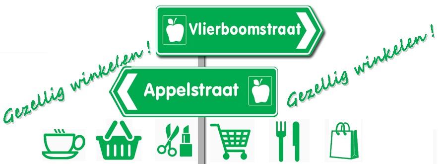 Winkelcentrum Vruchtenbuurt Vlierboomstraat appelstraat gezelligste buurt van nederland!   Salon Nam Tok   Thaise Massage Den Haag