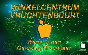 Winkelcentrum Vruchtenbuurt Vlierboomstraat appelstraat gezelligste buurt van nederland!   Salon Nam Tok   Thaise Massage Den Haag Loosduinen Waldeck Centrum Scheveningen Kijkduin Houtwijk Leyweg